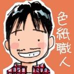 zzra1294さんのプロフィール画像