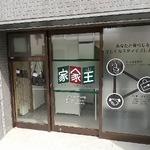 atkamaさんのプロフィール画像