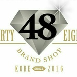 brand48_kobeさんのプロフィール画像