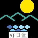 youji0069さんのプロフィール画像
