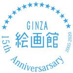 GINZA絵画館 2号店さんのプロフィール画像