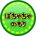 potyatyanomoriさんのプロフィール画像