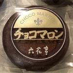 choco_marron_1217_0111さんのプロフィール画像