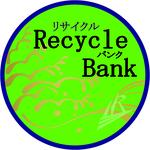 リサイクルバンクさんのプロフィール画像
