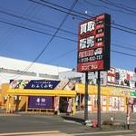 キングラム福井オークションストアさんのプロフィール画像