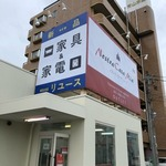 Nostra Casa Mia 名古屋本店さんのプロフィール画像