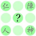 kosyo_jinyaさんのプロフィール画像