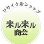 kurukurusyoukai2014さんのプロフィール画像