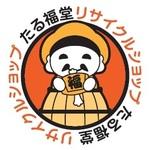 たる福堂さんのプロフィール画像
