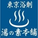 yunomotohonpoさんのプロフィール画像